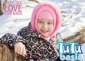 Детские шапки TuTu -